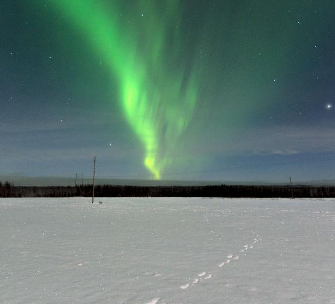 Beautiful aurora wave in the sky